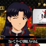 PS3『葛城ミサト報道計画』サービス終了へ