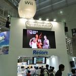 【WHF 2009夏】『Wii Sports Resort』一色の任天堂ブース・・・ブルーのリモコンも確認!