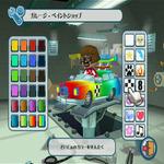 Wii版はハンドル対応、DS版はWi-Fi対戦対応『ぼくとシムのまち レーシング』本日発売!