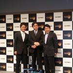 カプコン『モンスターハンター3(トライ)』完成披露発表会を開催 ― 岩田社長も駆けつける