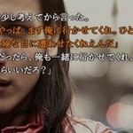 『428 〜封鎖された渋谷で〜』予約特典情報が明らかに ― 秘蔵写真やカナン編の設定資料も収録