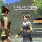 【東日本大地震】コーエーテクモ、運営のオンラインゲームを停止・・・節電対応で