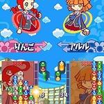 『ぷよぷよ7』体験版配信開始!新ルール「だいへんしん」を発売前にプレイ!
