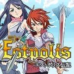 スーパーファミコンの名作RPGが携帯に完全移植!『エストポリス伝記』配信開始!