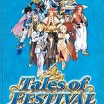 テイルズファン必見!「テイルズ オブ フェスティバル2009」の様子を収めたDVDが発売決定