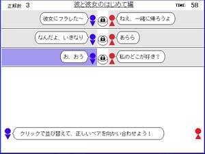 【TGS2009】Sense of Wonder Night