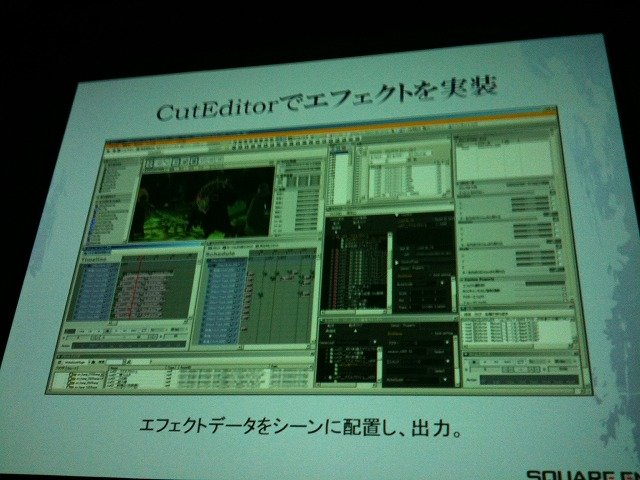 FF XIII リアルタイムカットシーン・ワークフロー〜FF XIII のカットシーンができるまで〜