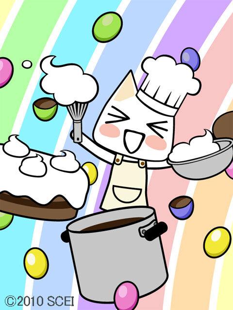 料理をしているトロです。