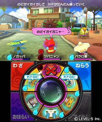 http://img.inside-games.jp/imgs/zoom/392457.jpg
