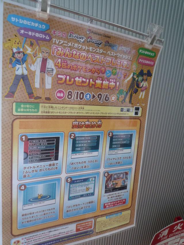 サトシ (アニメポケットモンスター)の画像 p1_36