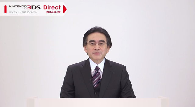 Nintendo Direct に出演した岩田聡社長
