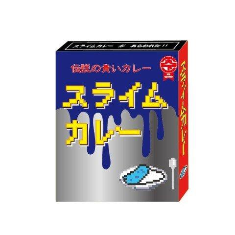 【PR】「スライムカレー」発売 とてもカレーとは思えない鮮やかなブルーが斬新 (画像あり)