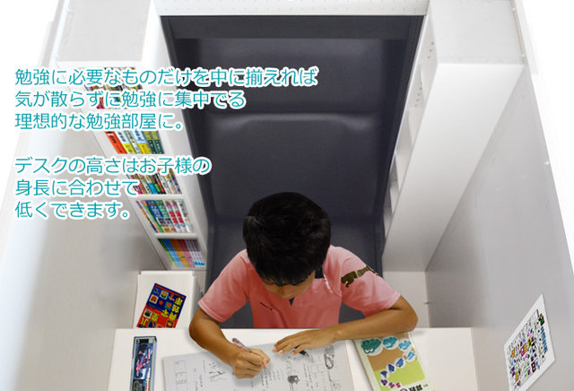 【画像】自分だけのスペースを手軽に作れるコックピット型の机「Kakureya2」が発売