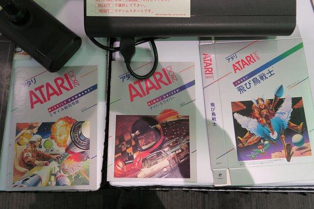 【GDC 2015】超貴重な『ポン』や『コンピュータースペース』も展示されたアタリ展 17枚目の写真・画像【GDC 2015】超貴重な『ポン』や『コンピュータースペース』も展示されたアタリ展 17枚目の写真・画像