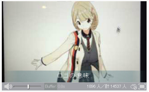 志倉千代丸の画像 p1_39