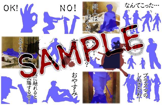 かまいたち (お笑いコンビ)の画像 p1_35