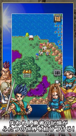 ドラゴンクエストVI 幻の大地の画像 p1_19