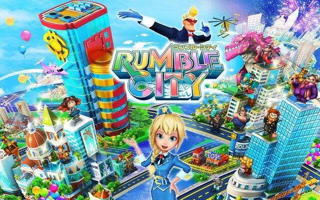 街作りシミュレーションゲームの新境地を開拓する、コロプラ『ランブル・シティ』 プロデューサーの角田氏を直撃