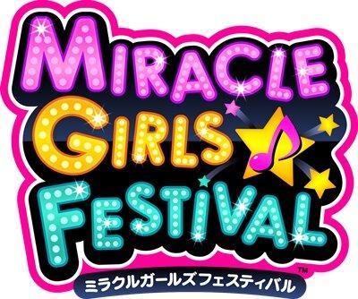 『ミラクルガールズフェスティバル』ロゴ