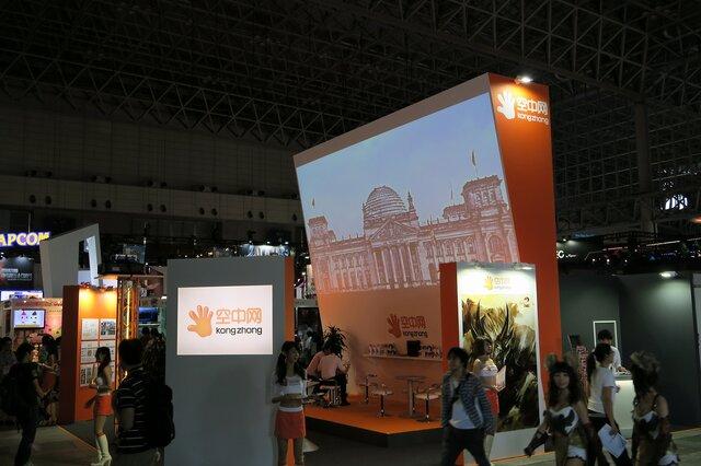 【TGS2015】中国で成功するスマホゲームに必須の「VIPシステム」とは? 『ウチ姫』も展開するKONGZHONG JPに聞いた