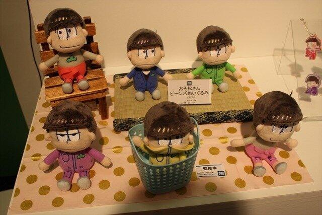 「おそ松さん」6つ子のぬいぐるみ タカラトミーアーツから発売