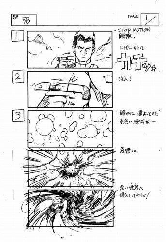 画コンテ:相馬宏光(C)貴家悠・橘賢一/集英社 (C)2016 映画「テラフォーマーズ」製作委員会
