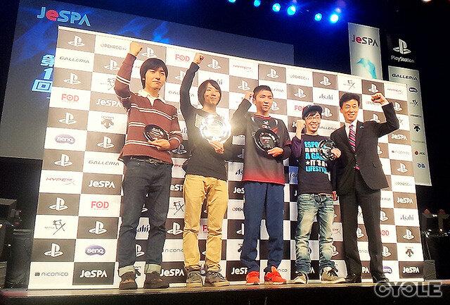 東京・豊洲で3月13日に開催された「第1回 日本eスポーツ選手権大会」決勝のようす