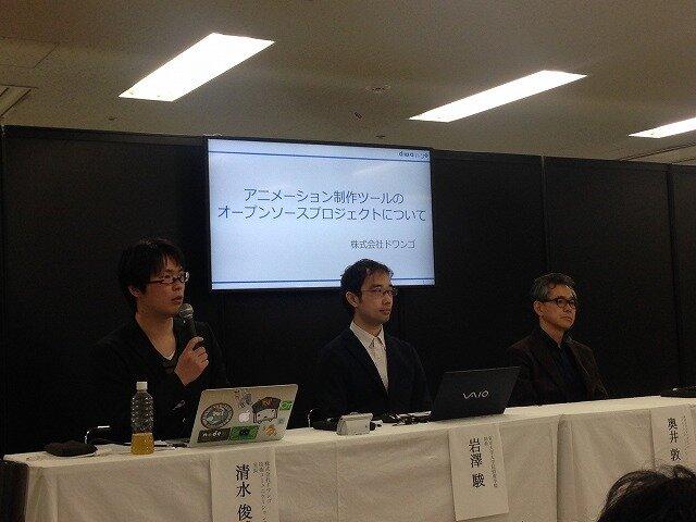 ジブリのアニメ制作ツールが無料配布、「OpenToonz」の魅力とは AnimeJapan 2016レポート
