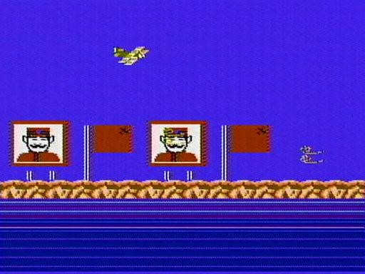 たけしの挑戦状 たけしの挑戦状 前の写真へ 次の写真へ  あの伝説のゲームがWiiで遊べる!バー