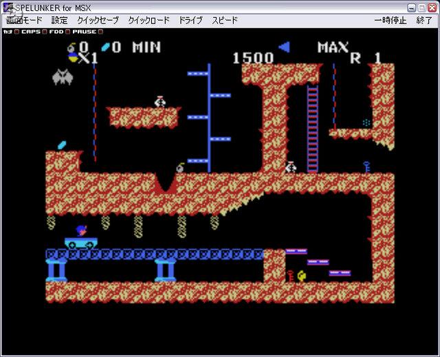アイレムが「Project EGG」に参入! MSX版『スペランカー』配信決定