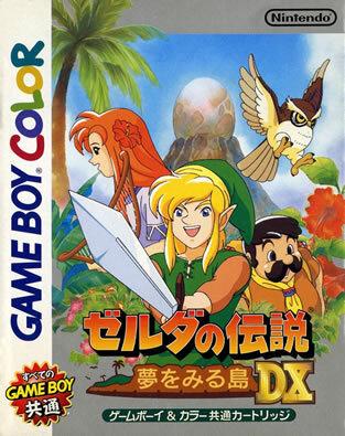 『ゼルダの伝説 夢をみる島』は、1993年6月6日に任天堂からゲームボーイで発売されたアクションアドベンチャーゲームです。1998年には、ゲームボーイカラーに対応